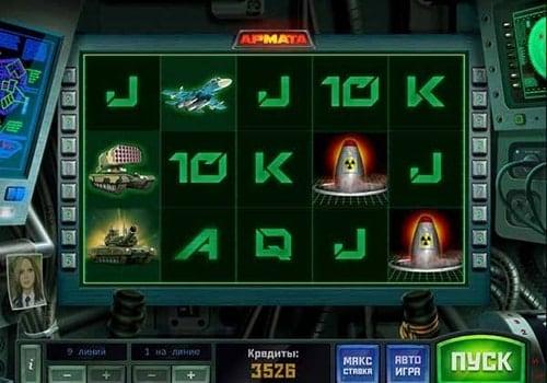 Игровые автоматы с выводом реальных денег на карту Армата