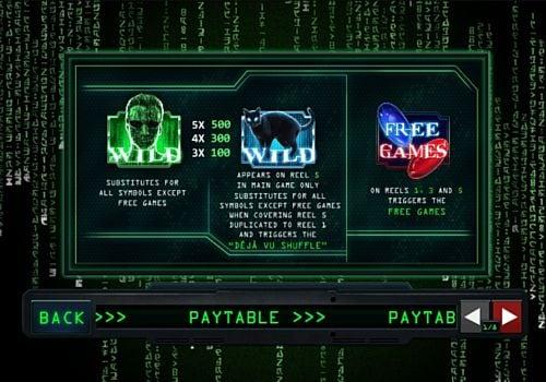 Описание диких знаков в игре Matrix