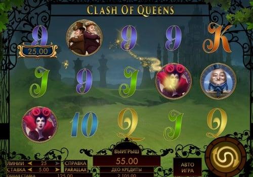 Игровые автоматы с выводом денег - Clash of Queens