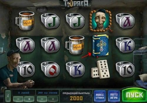 Вегасе отзыв казино в лас