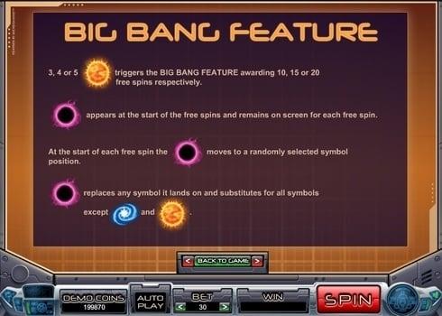 Бонусная функция в онлайн аппарате Galacticons