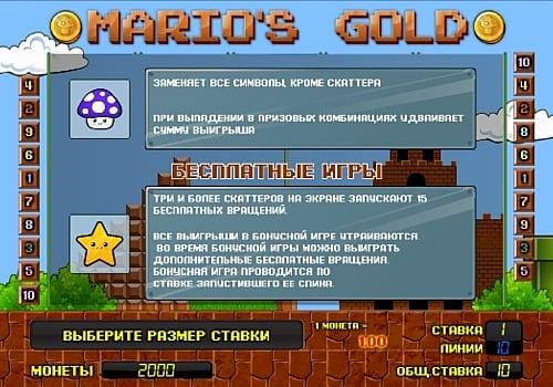 Wild и Scatter в онлайн слоте Mario's Gold